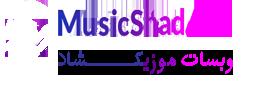 وبسایت موزیکشاد