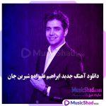 دانلود آهنگ شاد آذری شیرین جان ابراهیم علیزاده